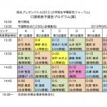 Program10.06