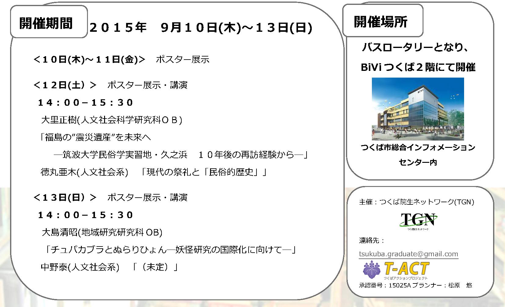 web_eki2015no1