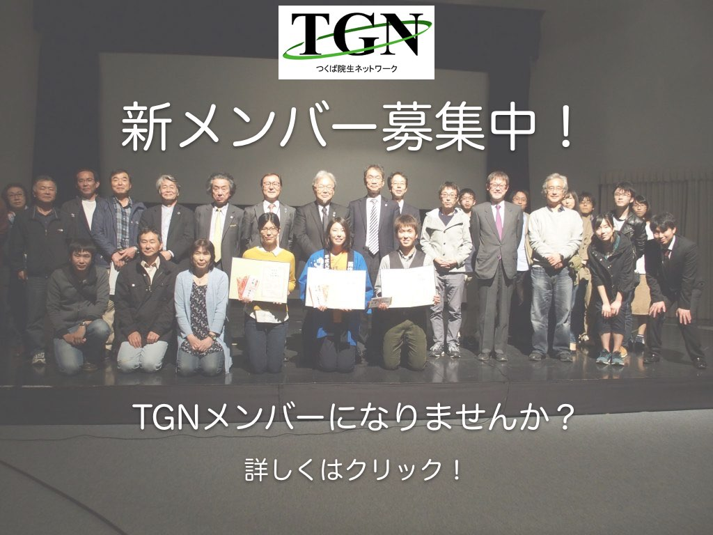 tgn2.001